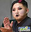北朝鮮からの留学生。: けろのつぶやき